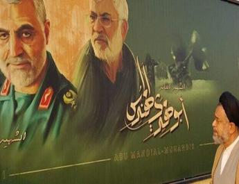 ifmat - Intelligence Minister pays tribute to Soleimani in Iraq