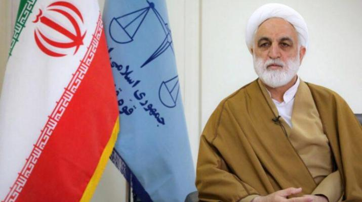 ifmat - Iran appoints new judiciary chief as Raisi moves to presidency