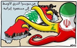 ifmat - Iran hostile takeover of Lebanon