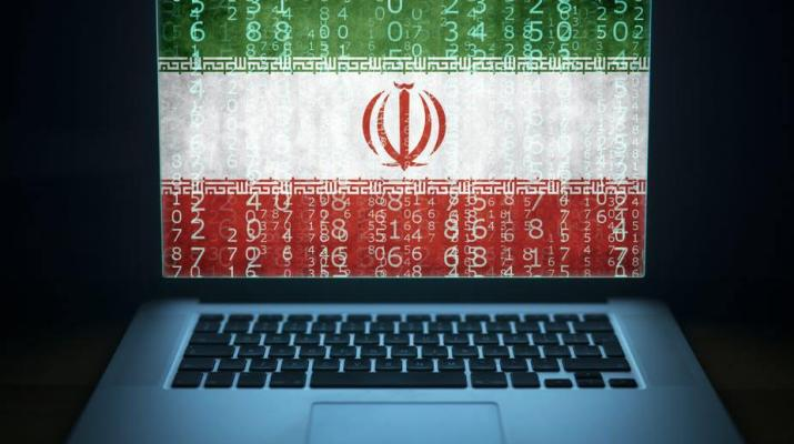ifmat - Iran in cyber war against US