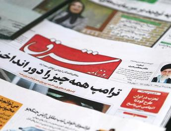ifmat - Iran sentenced a journalist for 3 months for reporting on COVID-19 outbreaks