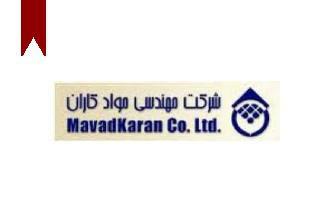 ifmat - Mavadkaran Engineering