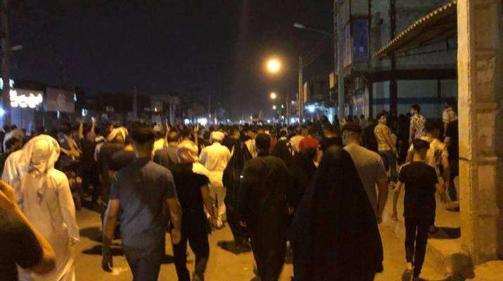 ifmat - Mobile internet disruptions seen in Iran amid water protests