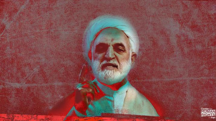 ifmat - Mohseni Ejei appointment as Iran judiciary chief poses grave threat to rights activists