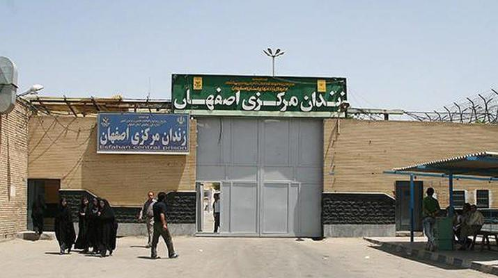 ifmat - Raouf Rezaeifar Mohammad Farokhi and Hashem Bavarmand Executed in Isfahan