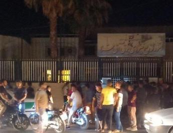 ifmat - Tehran protests over power cuts