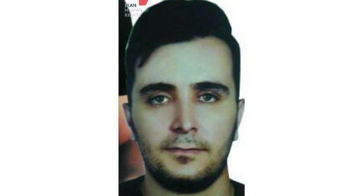 ifmat - Arsalan Karimi executed on drug charges in Isfahan