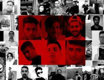 ifmat - HRANA Newly Identifies 190 Detainees from the recent protests in Khuzestan for a total of 361 arrested