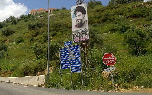 ifmat - Hezbollah is killing Lebanon