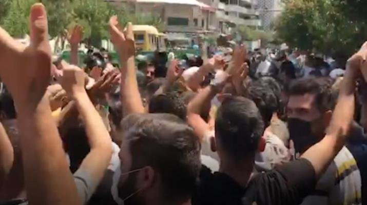 ifmat - Iran accused of using Ruthless force to crush peaceful protests
