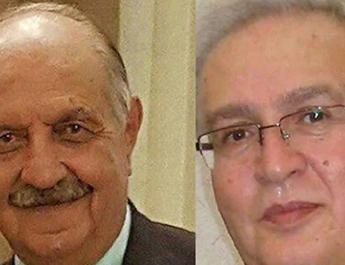 ifmat - Iran continues religious persecution - Two Bahais sentenced to prison in Tehran