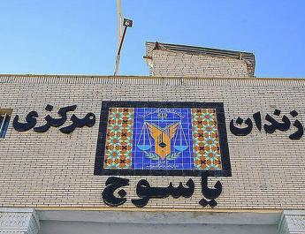 ifmat - Shahbaz Jadidi secretly executed in Yasuj Prison Last Month