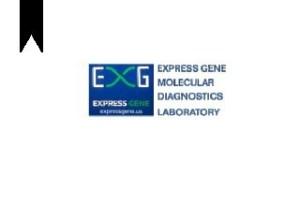 Express Gene
