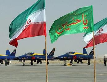 ifmat - Iran appoints new air force commander