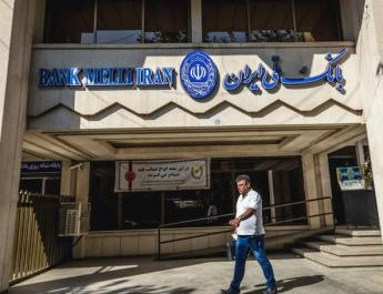 ifmat - Iran oldest and one of largest banks on verge of bankruptcy