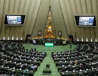 ifmat - Iran Official to People Our Properties Are Not Your Business