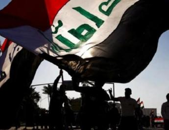 ifmat - Pro-Iran parties controlling Iraqi scene ahead of elections