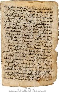 Codex_Arabicus