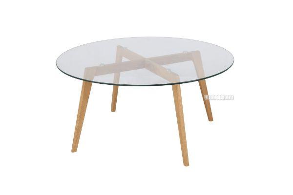 paris round glass coffee table solid oak legs