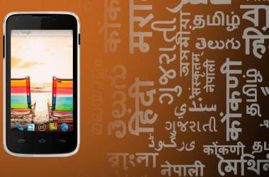 Micromax brings the power of Snapdragon to 'Unite' - 3