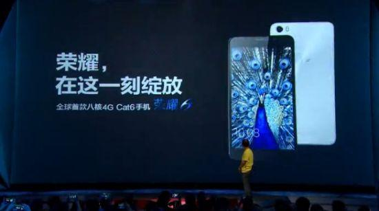 Huawei announces Honor 6 featuring octa-core chipset - 1