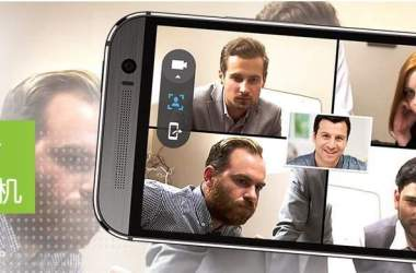 Buy HTC One (M8 Eye) : sale is live now in china, soon will be in India - 3