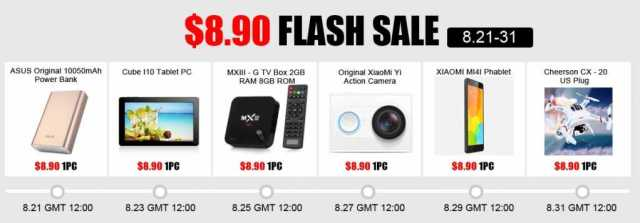 Gearbest-august-deals-zone-8.90-dollar-flash-sale