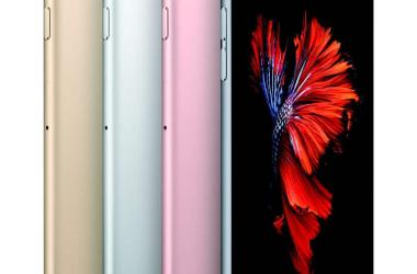 iPhone 6S & iPhone 6S Plus Announced Officially #AppleEvent 2015 - 2