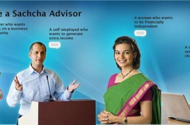 #SachhiAdvice : How Max Life Insurance helping Customers to grow their business - 2