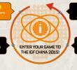 IGFチャイナ2015で作品応募がスタート