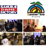 沖縄ゲーム会社合同説明会