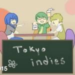 東京インディーズ: July 2015