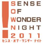 年末年始特別企画 センス・オブ・ワンダーナイトのゲームで遊ぼう!(2011)