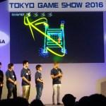 日本ゲーム大賞2016アマチュア部門受賞作品「ELECT COLLECT」公開