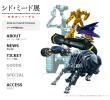 シド・ミード展~PROGRESSIONS TYO 2019(4/27-5/19)