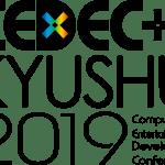 CEDEC+KYUSHU2019で基調講演・特別招待講演ふくむ41セッション&タイムテーブル公開(11/23)