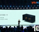 Huawei Honor VR Debut Review, it also fits 700 degree myopia