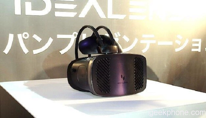 Idealens K2 VR Headset Features Exynos 7420 2K Screen