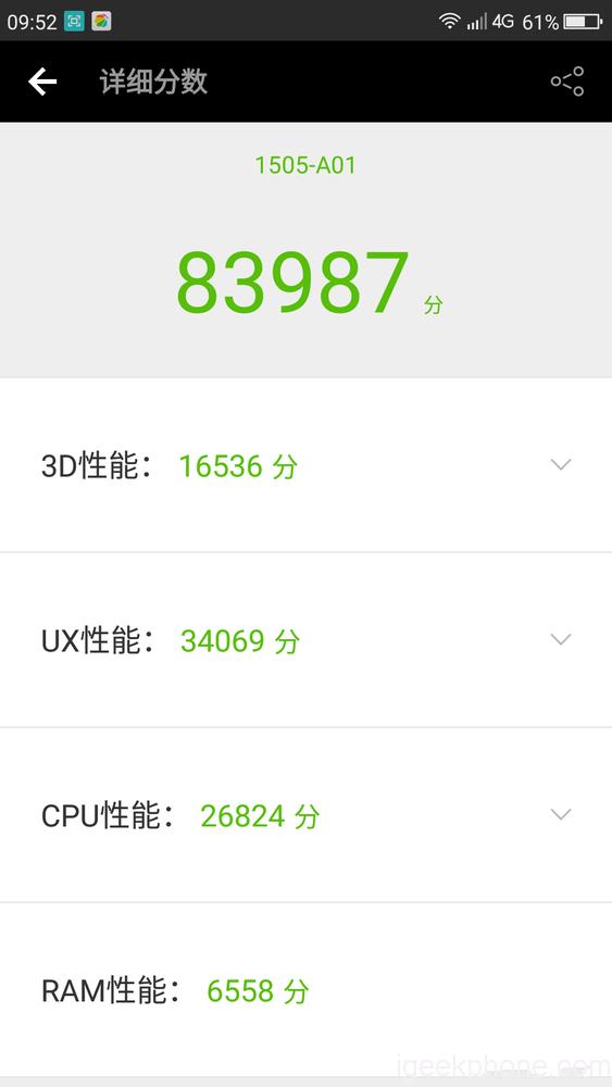 1353792_副本