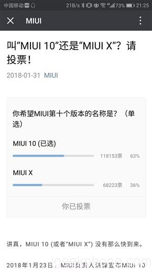 Xiaomi MIUI 10 or MIUI X Poll