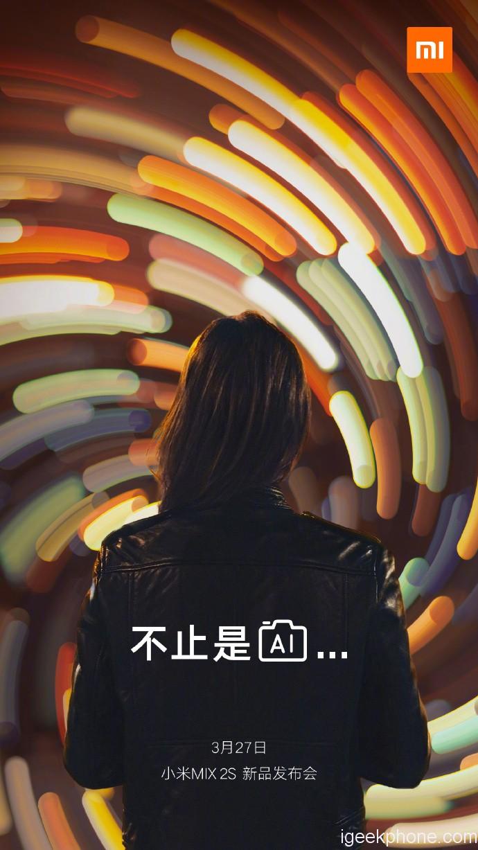 Xiaomi MI MIX 2S Teaser AI Camera