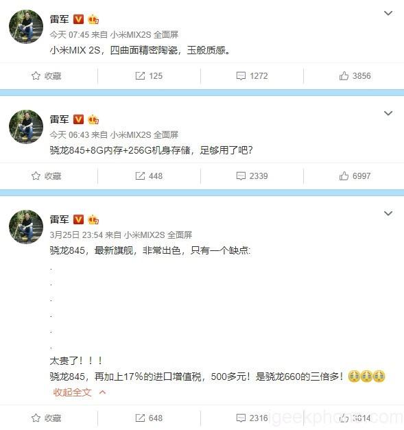 Xiaomi Mi MIX 2S Key Specs by Lei Jun