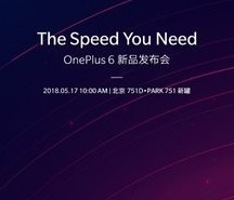 OnePlus-6-invitation