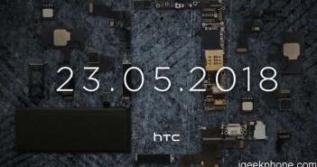 HTC U12+ May 23 Launch