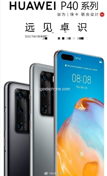 Huawei P40 Series Official Poster