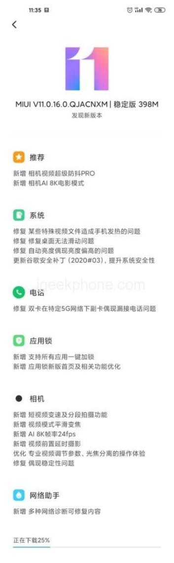 Xiaomi Mi 10 Pro MIUI 11 Update