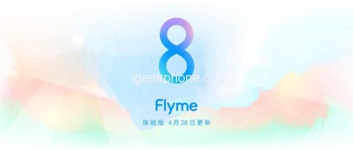 Flyme 8.20.4.28 Update
