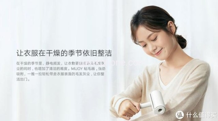 Xiaomi MIJOY Sticky Hair Remove