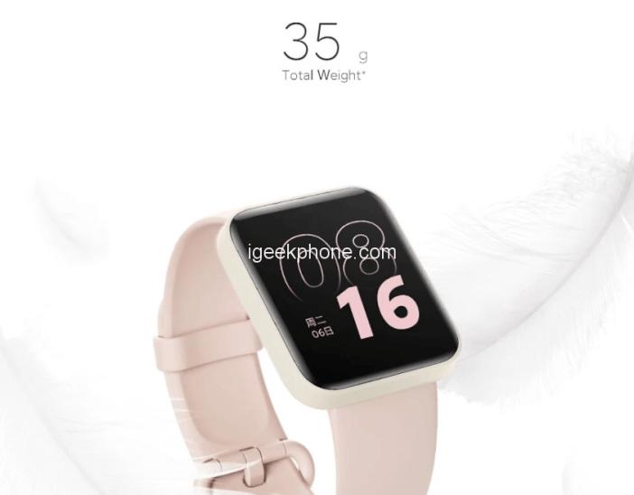 Xiaomi Redmi Watch Smart Wristband