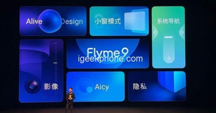 Flyme Small Window Mode 3.0